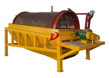 Good Quality Vibrating Screen Machine & Manganese Carbon Steel Material Sand Trommel Screen Vibrating Screen Machine on sale
