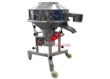 China Stainless Steel Soy Milk Vibrating Sieve Separator factory